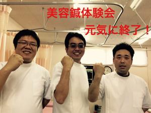 名古屋 北区 中央鍼灸接骨院